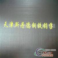 铝板5052铝板厂家直销 拉伸铝板