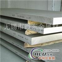 大量销售1060工业纯铝