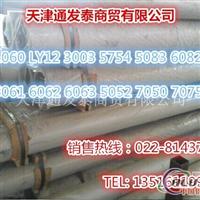 供应5083铝板现货 5083H111铝板