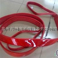 铝锭耐磨吊装带