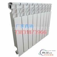 QFSJYLC85600压铸铝散热器