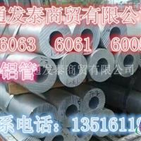 7075进口铝棒 AL7075T6铝板现货