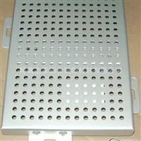 室内外铝幕墙材料冲孔造型铝单板