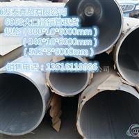 生产各种无缝铝管 铝合金管