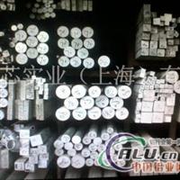供应LC4高耐磨铝棒(价格)