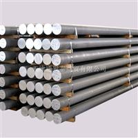 6061空心铝棒  7075铝杆规格