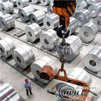 5A03铝卷厂家生产5A03铝合金卷板