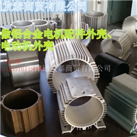 6063铝管 6063氧化铝管现货