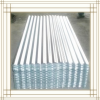 1100 H24 corrugated aluminium sheet for the roof and curtain wall