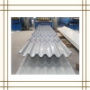 1050 H24 corrugated aluminium sheet for the roof and curtain wall