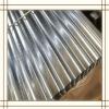 1070 corrugated aluminium sheet