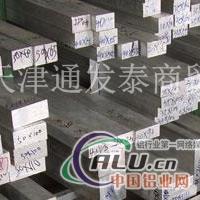 6061铝排价格铝扁棒10x35mm现货