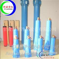 鋁行業用空氣過濾器