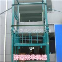 出售 导轨链条液压式升降货梯