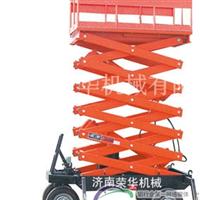 销售 移动小型升降机 电动液压式升降台
