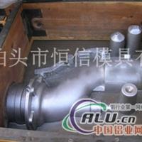 泵阀体模具