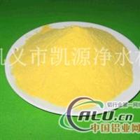 供应高效混凝剂聚合氯化铝厂家