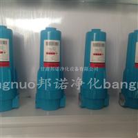 空氣管路油污過濾器