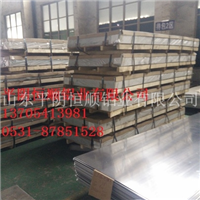 宽厚合金铝板生产,5052合金铝板 拉伸合金铝板6061 合金铝板价格  合金铝板厂家
