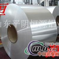 电厂化工厂公用保温防锈铝皮