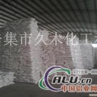 水性磷酸锌临盆厂家
