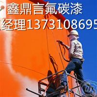 氟碳漆每公斤价格
