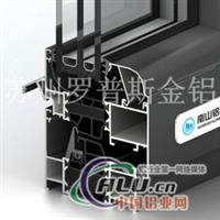 各种三玻两腔铝型材型材加工生产