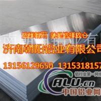 铝板的特性及用途