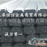厂家现货 6063空心铝管质量保障