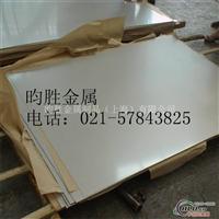 供应5456铝板直销零割铝圆片