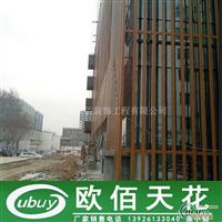 外墙木纹铝方通U槽型材方通