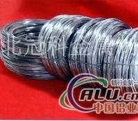7A03铝线材