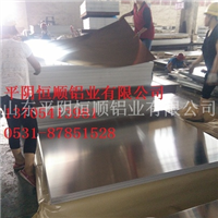 铝板加工,铝板生产,宽厚合金铝板拉伸合金铝板,瓦楞铝板生产,压型铝板生产,5052铝板生产,6061铝板生产