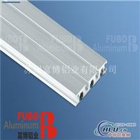 1590工业铝型材 流水线铝型材