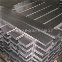 1100铝排可用于那些方面