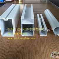 铝方通吊顶铝方通厂家批发铝方管