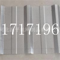 彩涂穿孔压型钢板铝板网