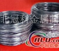 铝合金线材