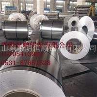 鋁卷生產鋁卷價格合金鋁卷生產防銹合金鋁卷,平陰恒順鋁業有限公司