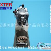 超声波电解铜箔焊接机 不试不买