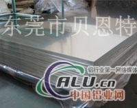6061T651铝板、德国1050A铝板