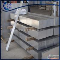 7A19铝板供应商 7A19铝板化学