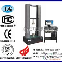 CMT10电子多功能试验机
