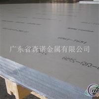 A2024硬铝合金硬度