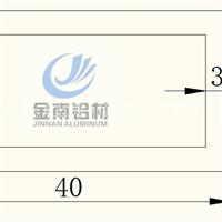 供应铝合金方管40x20x3mm