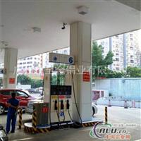 中石化加油站包柱圆角指定供应厂