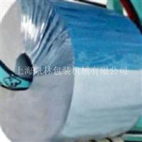 深筒铝母卷缠绕包装机组