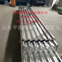 瓦楞合金铝板平阴恒顺铝业有限公司,压型合金铝板生产,瓦楞压型铝板生产,厂房屋面墙面瓦楞铝板专业生产