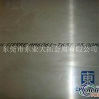 5083优质船舶铝板