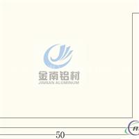 供应铝合金槽铝50x35x3mm